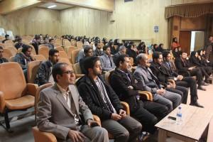 جمعیت حاضر در دانشگاه آزاد اسلامی واحد بیرجند